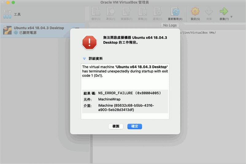 VirtualBox error during start VM