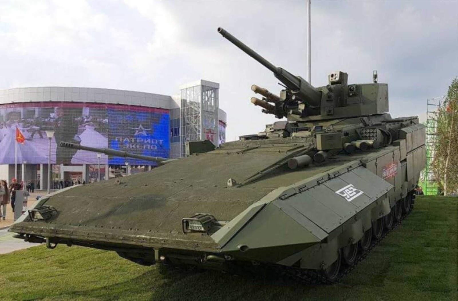 Kendaraan lapis baja Rusia akan dipersenjatai dengan senapan 57 mm
