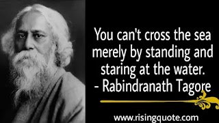 photo of Rabindranath Tagore and motivational quote by Rabindranath Tagore