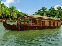 house boat navigation