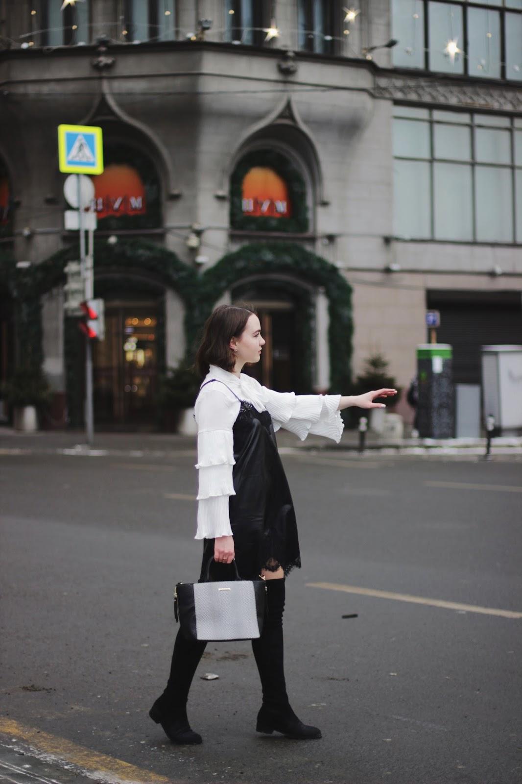 Street Style | Alina Ermilova | Fashion Blogger