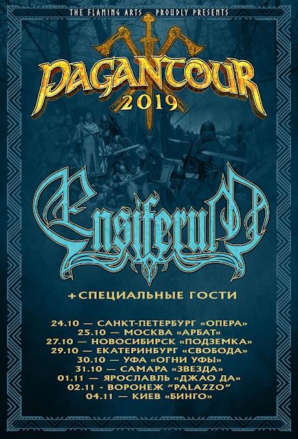 Ensiferum в России