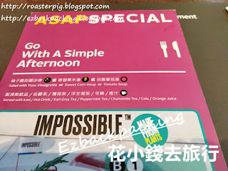 asap as simple as possible菜單價錢