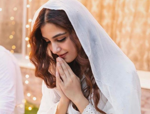 Actress Maya Ali's Recent Insta Post | Speculations of her Engagement Rising