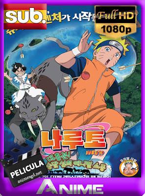 Naruto la Película 3: La Gran Excitación! Pánico Animal en la Isla de la Luna (2006) [Subtitulado] [1080p] [GoogleDrive] AioriaHD
