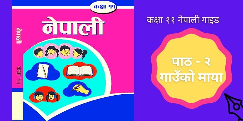 Gauko Maya Exercise Class 11 Nepali Guide