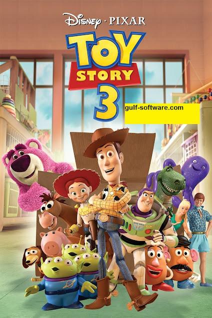 تحميل لعبة Toy Story 3 من ميديا فاير toy story 3 mediafire download