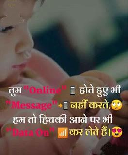 Love Status Happy Short Quotes HD,attitude status