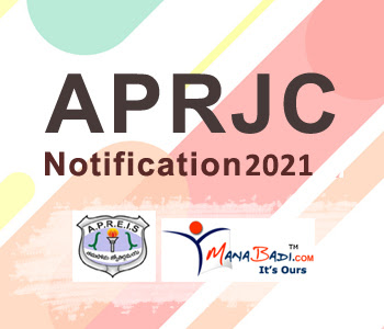 APRJC Notification 2021