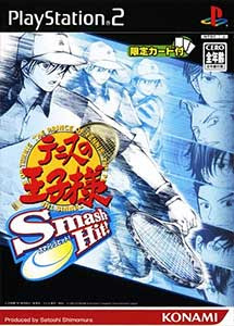 Tennis no Oji-Sama: Smash Hit Ps2 ISO (NTSC-J) MG-MF