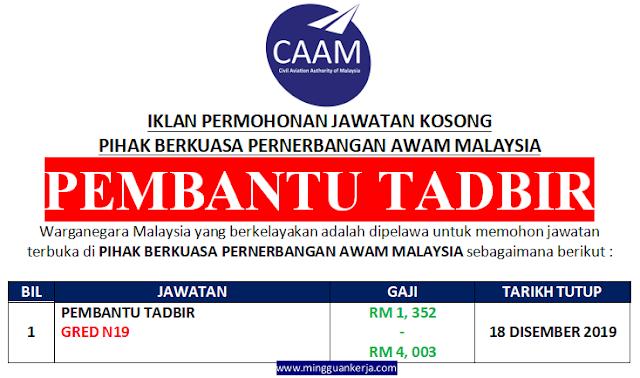 Jawatan Kosong Pembantu Tadbir di Pihak Berkuasa Penerbangan Awam Malaysia Ditawarkan Sehingga 18 Disember 2019