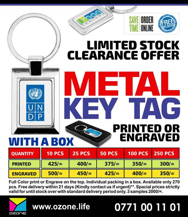 Metal Key Tag with your Logo and Box.