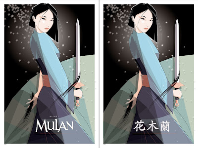 Mulan Screen Print by Craig Drake x Cyclops Print Works - Regular & Variant Editions