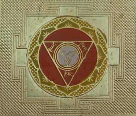 Goddess Prachanda Chandi