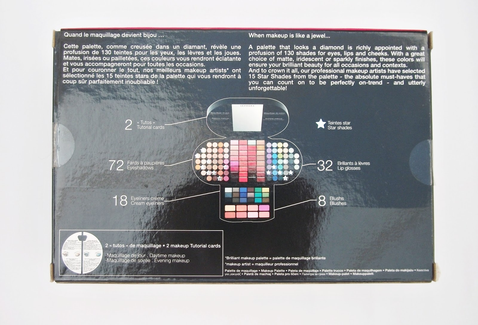 Brilliant Makeup Palette da Sephora
