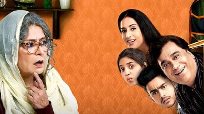 Doordarshan Movie Review