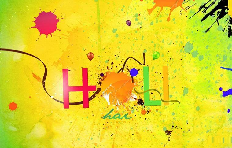 holi cool whatsapp images - Best Shayari images of holi 50+
