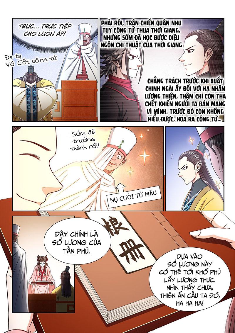 Ta Là Đại Thần Tiên chap 317 - Trang 8