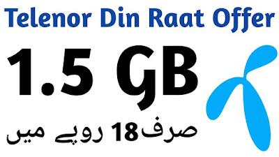 Telenor Raat Din Offer Code – 1500 MBs in 18 Rupees