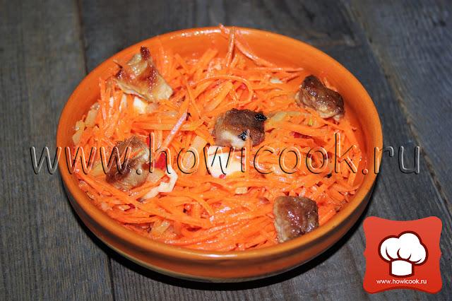 рецепт вкусной моркови по-корейски пошаговые фото