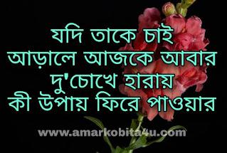 Jodi Takey Chai Lyrics