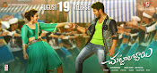 Chuttalabbayi movie wallpapers-thumbnail-7