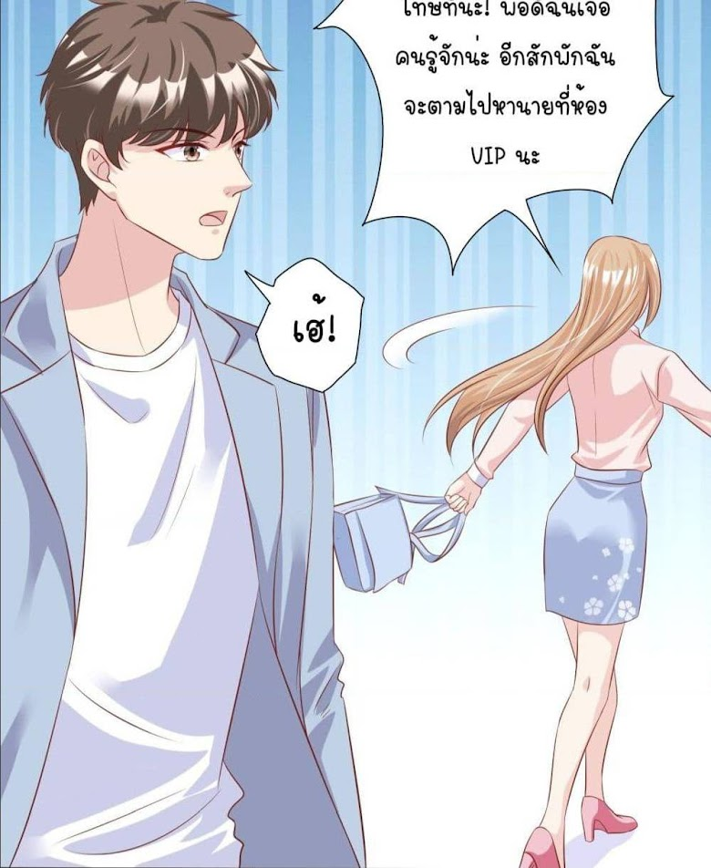 Contract Sweet Pet Don't Want To Run Away from Hot Mom - หน้า 22
