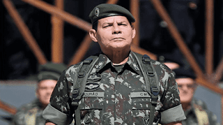 site policia mg General Mourão