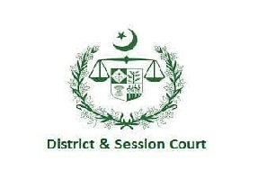 New Jobs in  District  & Session Courts Swat Feb 2021