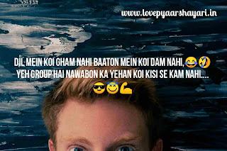Funny shayari for lover