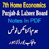 7th Class Home Economics Punjab Board Updated Syllabus Notes
