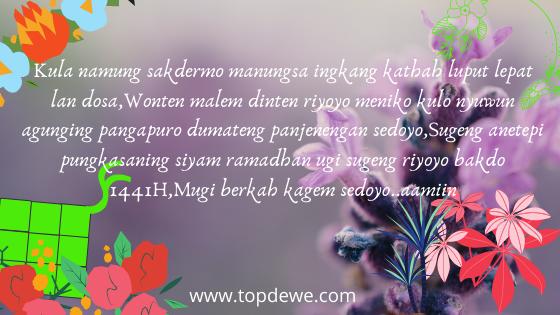 Ucapan Selamat Idul Fitri Dan Lebaran Bahasa Jawa