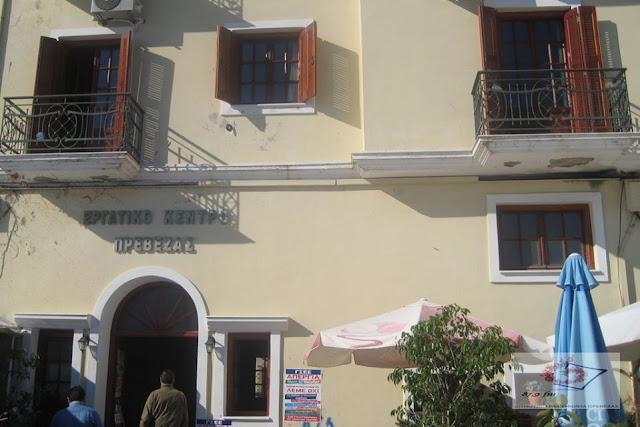 Απεργία ενάντια στην κατάργηση της κυριακάτικης αργίας κήρυξε το Εργατικό Κέντρο Πρέβεζας