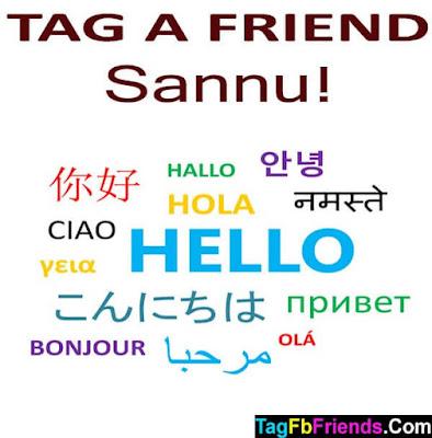 Hi in Hausa language