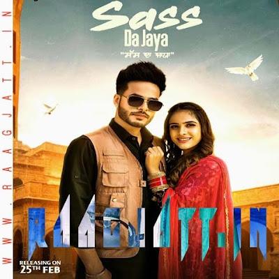 Sass Da Jaya by Arsh Maini ft Neha Malik lyrics