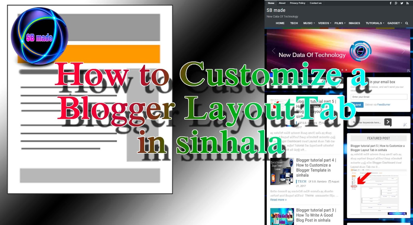 How to Customize a Blogger Layout Tab