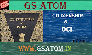citizenship according to constitution of india