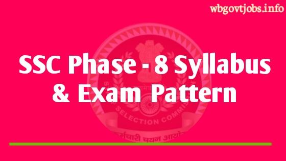 SSC Phase 8 Syllabus 2020
