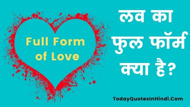 What-Is-The-Full-Form-of-Love-In-Hindi