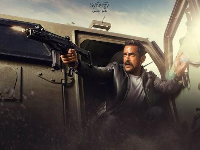 القنوات الناقلة لمسلسل كلبش 2 في رمضان 2018 أمير كرارة في كلبش 2 يخطف الأنظار بـ مدرعة