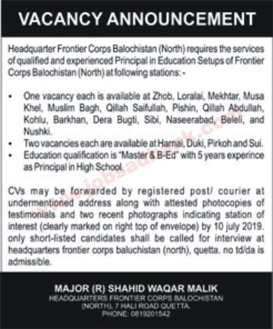 Principal Jobs in FC Balochistan Frontier Corps Latest June 2019 July