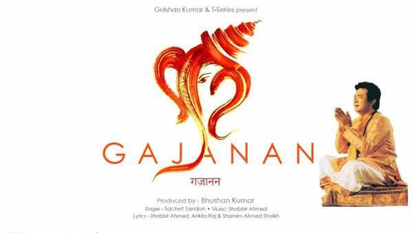 gajanan sachet tandon gulshan kumar lyrics