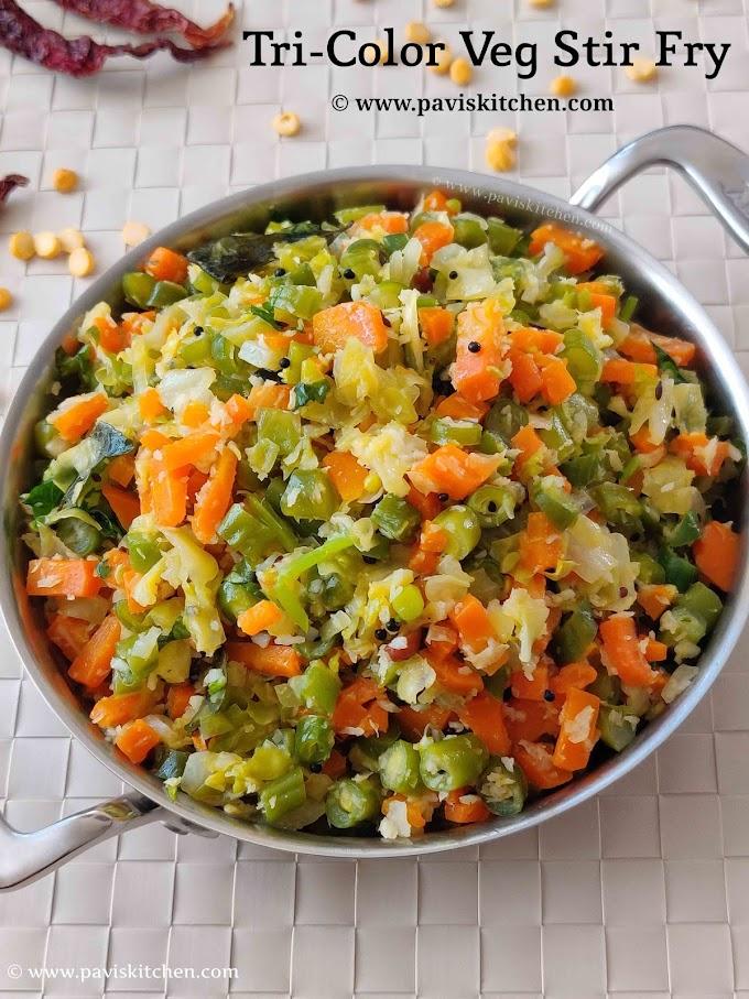 Tri-color poriyal | Carrot beans cabbage poriyal recipe | kalyana veetu kadamba poriyal