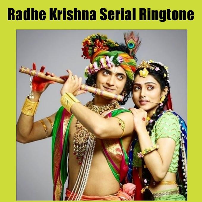 Jai Shree Krishna Serial Bansuri Ringtone