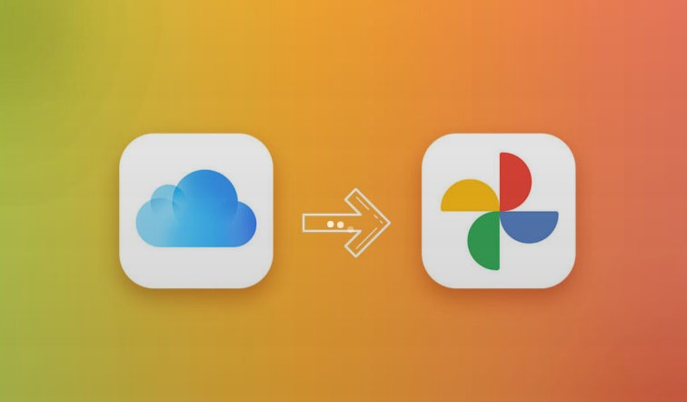الآن انقل صور iCloud إلى صور Google بسهولة