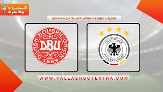 مشاهدة مباراة المانيا ضد الدنمارك 02-06-2021 في مباراة ودية