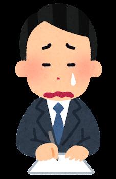 紙に何かを書く会社員のイラスト(泣いた顔・男性)