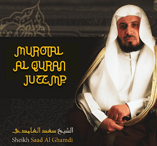 Download MP3 Al-Qur'an Full 30 Juz dari Sa'ad Al-Ghamdi