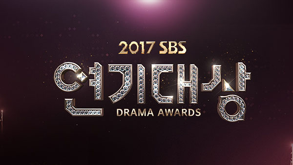 Download Reality Show Korea SBS Drama Awards 2017 Subtitle Indonesia