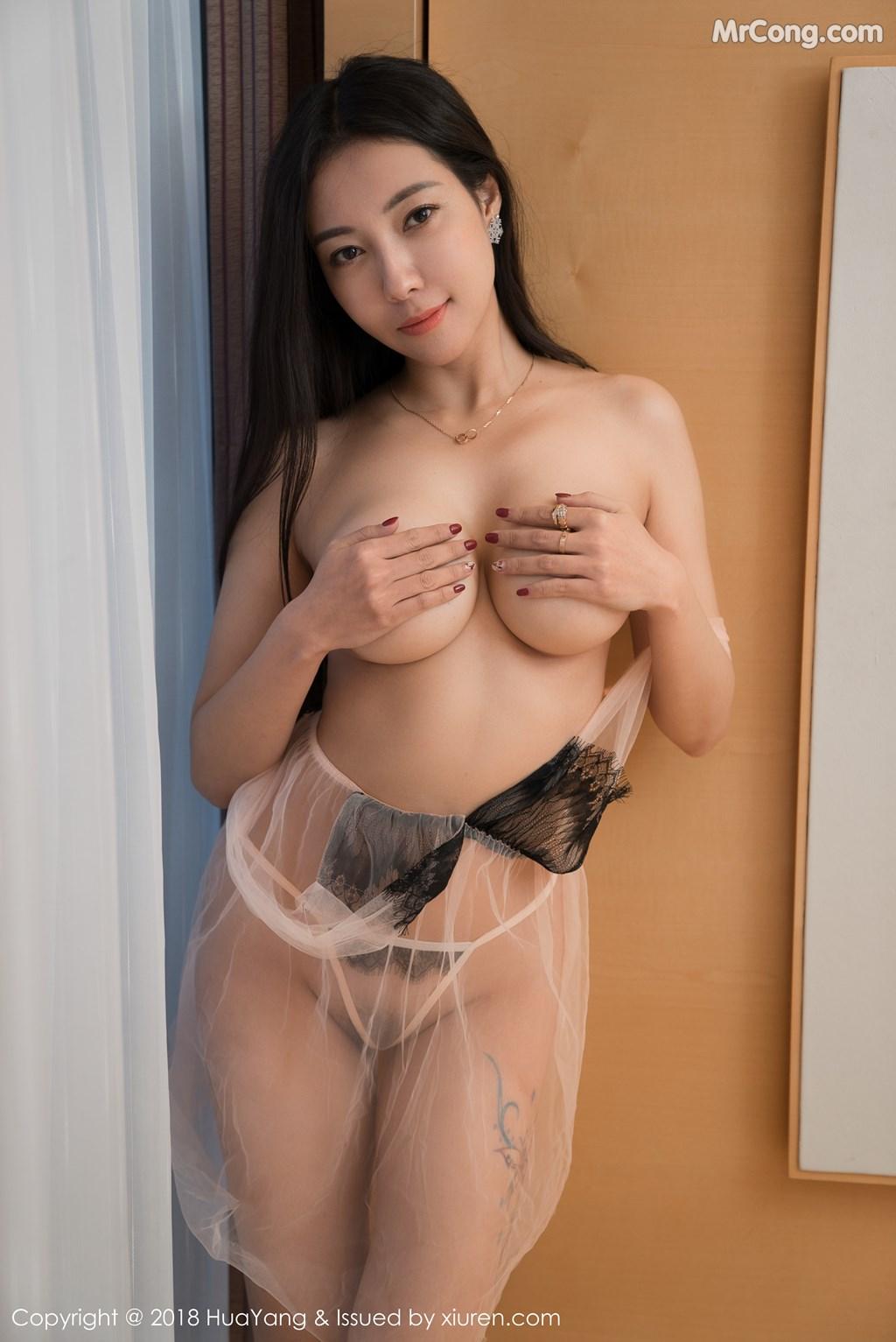 Image HuaYang-2018-01-26-Vol.028-Victoria-Guo-Er-MrCong.com-010 in post HuaYang 2018-01-26 Vol.028: Người mẫu Victoria (果儿) (41 ảnh)